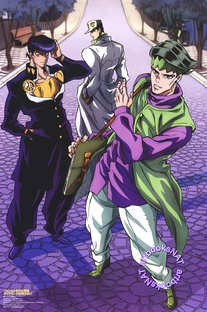 JoJo's Bizarre Adventure: Diamond is Unbreakable (3ª Temporada) - Poster / Capa / Cartaz - Oficial 4