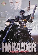 Mechanical Violator Hakaider (人造人間ハカイダ)