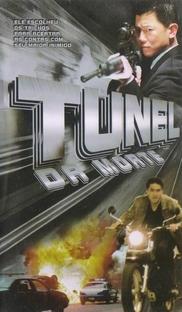 Tunel da Morte - Poster / Capa / Cartaz - Oficial 2