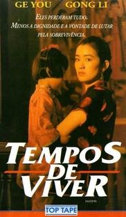 Tempo de Viver - Poster / Capa / Cartaz - Oficial 7