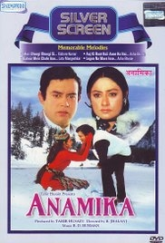 Anamika - Poster / Capa / Cartaz - Oficial 1