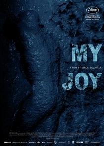 Minha Felicidade - Poster / Capa / Cartaz - Oficial 1
