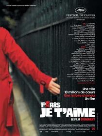 Paris, Te Amo - Poster / Capa / Cartaz - Oficial 3