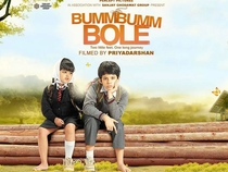 Bumm Bumm Bole - Poster / Capa / Cartaz - Oficial 2