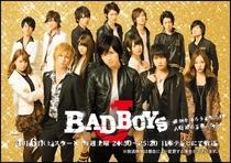 BAD BOYS J - Poster / Capa / Cartaz - Oficial 1