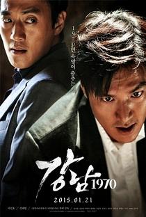 Gangnam Blues - Poster / Capa / Cartaz - Oficial 1