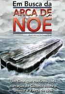 Em Busca da Arca de Noé