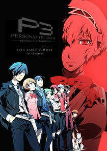 Persona 3 The Movie: No. 2, Midsummer Knight's Dream - Poster / Capa / Cartaz - Oficial 2