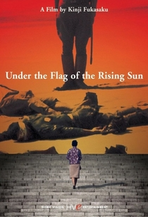 Sob a Bandeira do Sol Nascente - Poster / Capa / Cartaz - Oficial 2