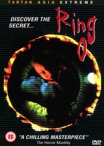 Ring 0 - O Chamado - Poster / Capa / Cartaz - Oficial 9