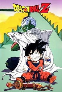 Dragon Ball Z (1ª Temporada) - Poster / Capa / Cartaz - Oficial 4