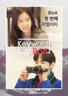Keyword #BoA (Kiwodeu #BoA)