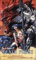 M.D. Geist II: Death Force ( 装鬼兵MDガイストII - Death Force)