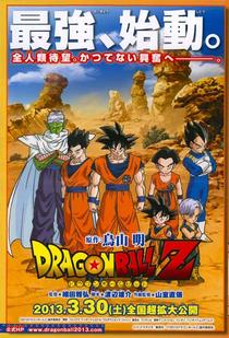 Dragon Ball Z: A Batalha dos Deuses - Poster / Capa / Cartaz - Oficial 6
