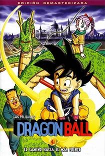 Dragon Ball 4: A Caminho do Poder - Poster / Capa / Cartaz - Oficial 1