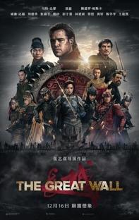 A Grande Muralha - Poster / Capa / Cartaz - Oficial 2
