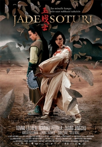 Guerreiros de Jade - Poster / Capa / Cartaz - Oficial 1