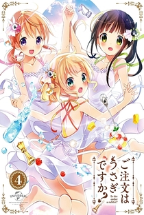 Gochuumon wa Usagi Desu ka? (1ª Temporada) - Poster / Capa / Cartaz - Oficial 4