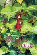 O Mundo dos Pequeninos (Karigurashi no Arrietty)