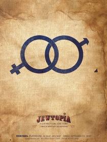 Procura-se a Mulher Perfeita - Poster / Capa / Cartaz - Oficial 5