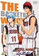 Kuroko no Basket 2nd Season NG-shuu (Kuroko no Basket 2nd Season NG-shuu)