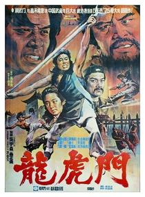 A Lâmina Fatal - Poster / Capa / Cartaz - Oficial 1