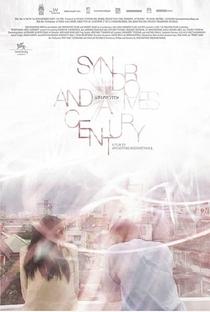 Síndromes e um Século - Poster / Capa / Cartaz - Oficial 6