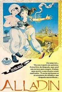 Aladdin e a Lâmpada Maravilhosa - Poster / Capa / Cartaz - Oficial 5