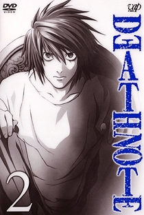 Death Note (1ª Temporada) - Poster / Capa / Cartaz - Oficial 12