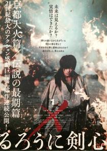 Samurai X: Inferno de Kyoto - Poster / Capa / Cartaz - Oficial 7