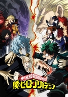 Boku no Hero Academia (3ª Temporada) (Boku no Hero Academia)