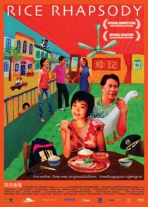 Rice Rhapsody - Poster / Capa / Cartaz - Oficial 1