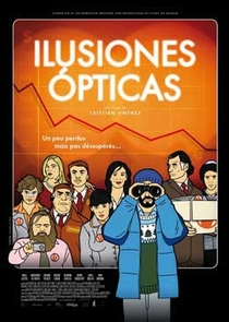 Ilusões Óticas - Poster / Capa / Cartaz - Oficial 1