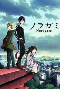 Noragami (1ª Temporada) - Poster / Capa / Cartaz - Oficial 13