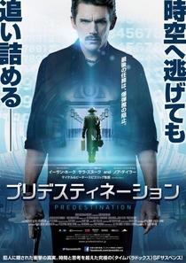 O Predestinado - Poster / Capa / Cartaz - Oficial 5
