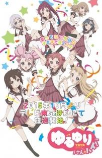 Yuru Yuri San☆Hai! - Poster / Capa / Cartaz - Oficial 1