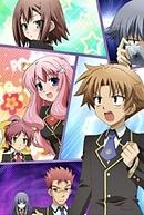 Baka to Test to Shoukanjuu: Spinout! Sore ga Bokura no Nichijou (バカとテストと召喚獣SPINOUT! それが僕らの日常。遠征中)