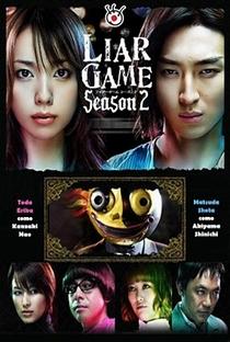 Liar Game (2ª Temporada) - Poster / Capa / Cartaz - Oficial 4