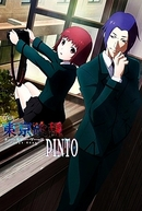 """Tokyo Ghoul: """"Pinto"""" (東京喰種 トーキョーグール【PINTO】)"""