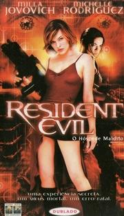 Resident Evil: O Hóspede Maldito - Poster / Capa / Cartaz - Oficial 3