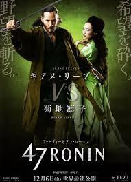 47 Ronins - Poster / Capa / Cartaz - Oficial 17