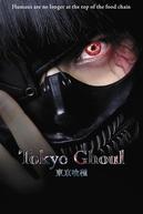 Tokyo Ghoul (東京喰種)