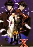X (TV) (X - 1999)