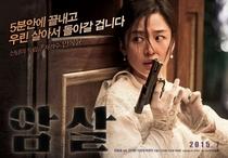 Assassinato - Poster / Capa / Cartaz - Oficial 8