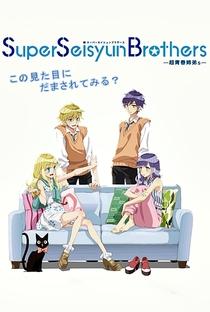 Super Seisyun Brothers - Poster / Capa / Cartaz - Oficial 3