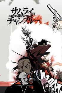 Samurai Champloo - Poster / Capa / Cartaz - Oficial 5