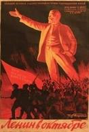 Lenin em Outubro (Lenin v oktyabre)