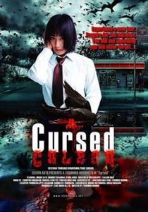 Cursed - Poster / Capa / Cartaz - Oficial 2