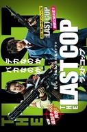 The Last Cop Season 2 (The Last Cop Season 2)