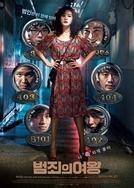 The Queen of Crime (Beomjoeui yeowang)